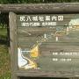 登城口の案内板
