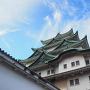 名古屋城天守を見上げる