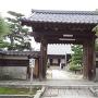 中の門 来迎寺移築