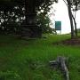 本丸跡の碑