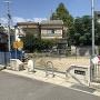 革嶋城公園