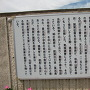 貴志南小学校正門横の案内板
