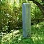 熊野の鬼ヶ城 石碑〈33.895468 136.115187〉