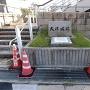 城址碑(浜大津駅前)