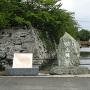徳島城跡の碑