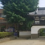 野崎観音の楼門