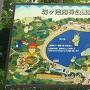坊ヶ池湖畔公園案内図
