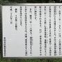 案内板「氷川神社」
