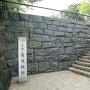 標柱と登城口