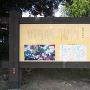 田原坂の案内板(左)[提供:キロクマ!]