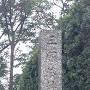 小さな石碑
