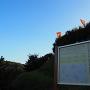 説明板と城址風景