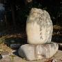 「決戦之地柏原城」の石碑