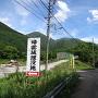 駐車場(富山側から)