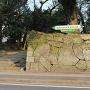 古城正門跡の石垣