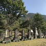 隈部一族の墓所