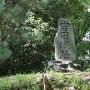 吉田城跡碑