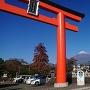 富士山本宮浅間大社赤鳥居と富士山