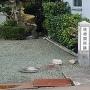 佐柿関所跡