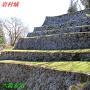 岩村城名物、六段の石垣