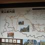 霊山城 全体図