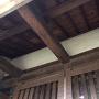 西門の屋根(内側)
