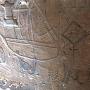 西門の柱の落書き