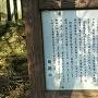 櫃蔵神社の説明板