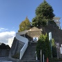ホテル「ナティーク城山」
