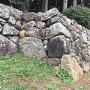 石垣(北側)