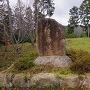 本丸 楪城石碑