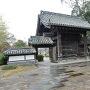 藩庁門(西側から)