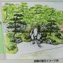 鳥羽山城庭園復元イメージ図