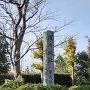 堀川城跡の碑
