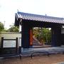 永慶寺山門
