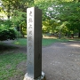 上田城本丸跡の碑(初夏)