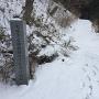 雪の登城口
