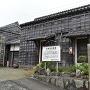 旧越賀村郷倉