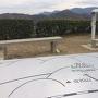 着見台から佐和山城址方面