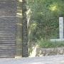 石碑と階段