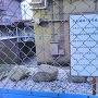 桃山小学校前の石垣の石