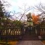 豊国廟五輪塔
