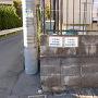 ブロック塀に貼られた案内プレート