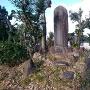 守山城の城址碑