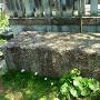 西光寺 北ノ庄城礎石