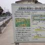 佐賀城 東堀説明板