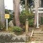北条毛利氏館跡(諏訪神社)