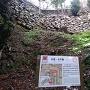 岐阜城の石垣