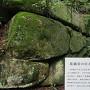 巨石群(妻木城址天守台の下層部付近)