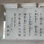 小川城の歌(夕焼けこやけ替歌)